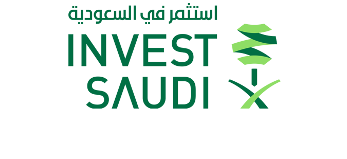 The First Saudi International Iron & Steel Conference
